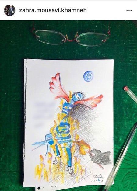 نقاشی زهرا رهنورد