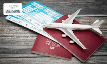 آژانس مسافرتی دلتابان
