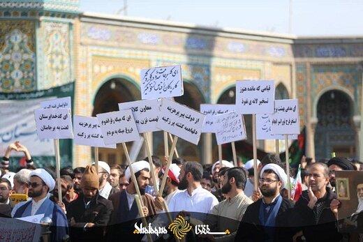شعار در روز 13 آبان علیه روحانی