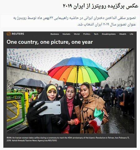 عکس برگزیده رویترز