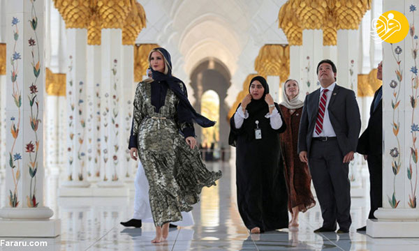 ایوانکاترامپ در مسجد شیخ زاهد