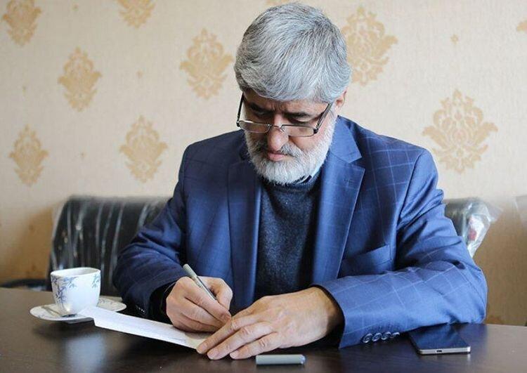 نامه مطهری به رهبری و اعتراض به شورای نگهبان