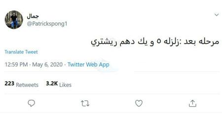 توییت پیش بینی زلزله