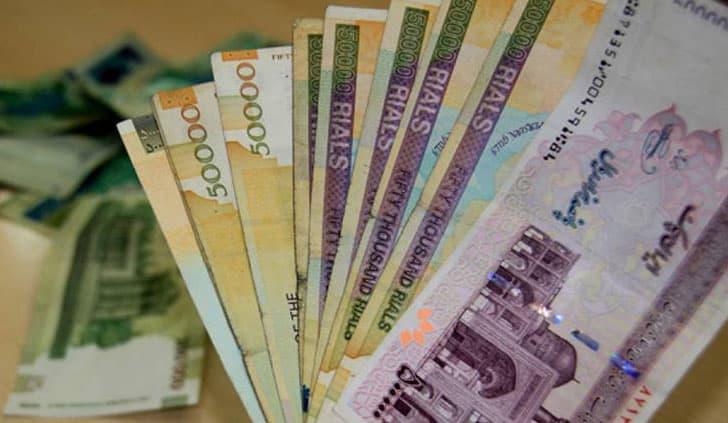 واحد پول ایران