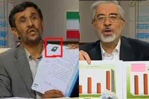 مناظره میرحسین موسوی و احمدی نژاد