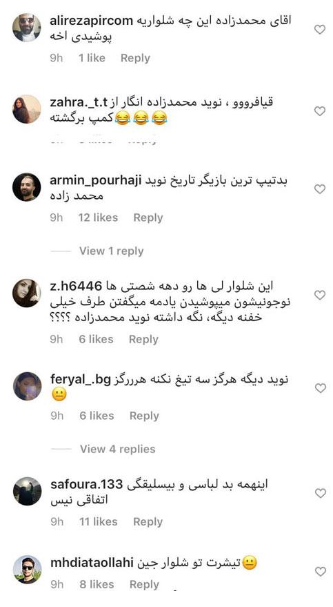 انتقادات پوشش نوید محمدزاده در مراسم شنای پروانه