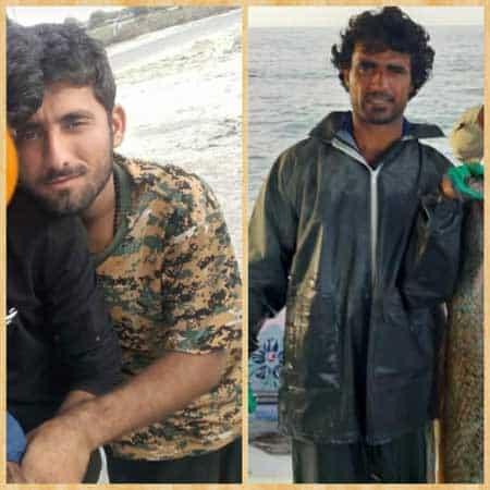 دو صیاد ایرانی اهل دشتیاری سیستان