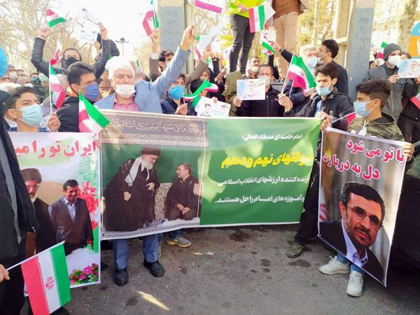 تجمع هوادارن احمدی نژاد