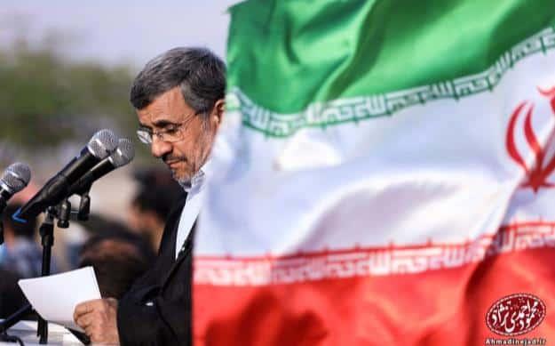 احمدی نژاد ساحل بوشهر