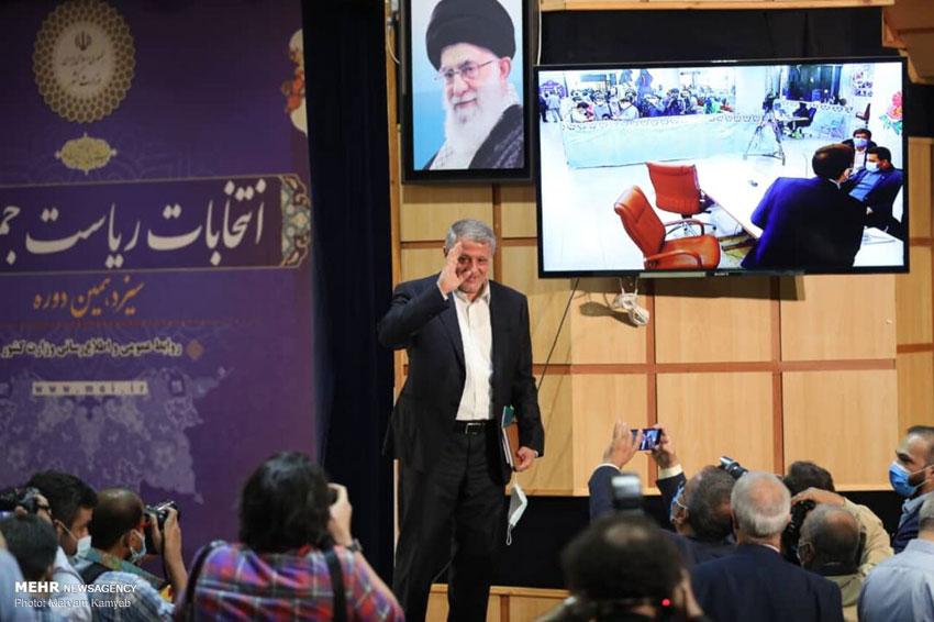 ثبت نام محسن هاشمی در انتخابات 1400