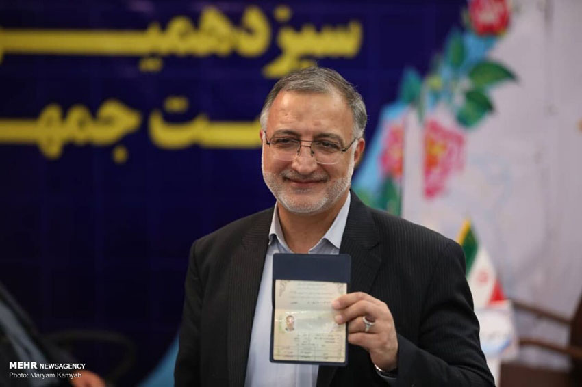ثبت نام علیرضا زاکانی در انتخابات 1400