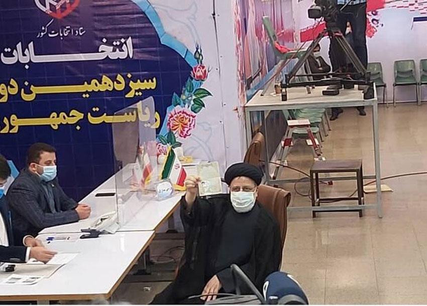 ثبت نام ابراهیم رئیسی در انتخابات 1400