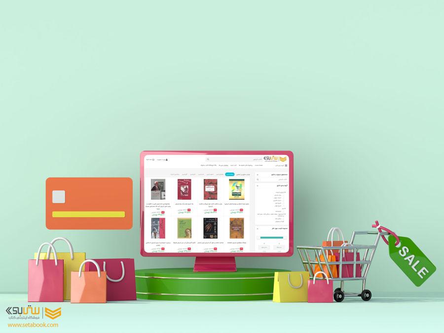 فروشگاه اینترنتی برای خرید رمان و کتاب تاریخی