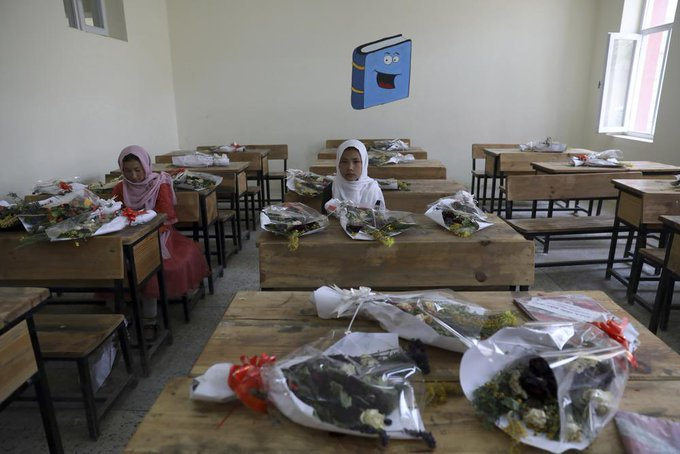 کلاس درس افغان