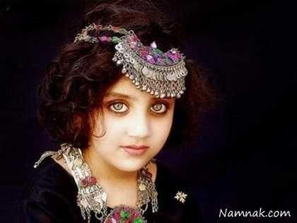 دختر افغان زیباترین چشم جهان