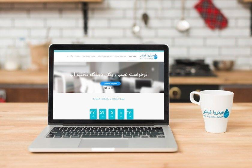 خرید آنلاین دستگاه تصفیه آب خانگی و فیلتر آب خانگی از مینروا فیلتر