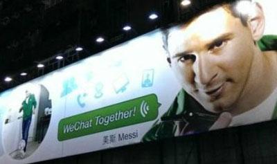 تبلیغ لیونل مسی برای وی چت