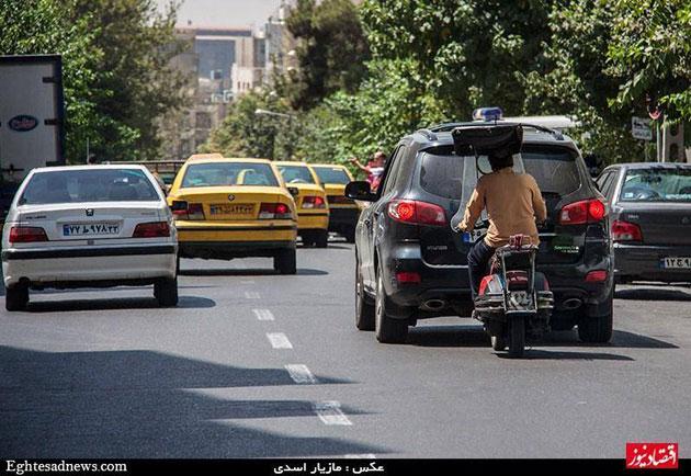 شغل عجیب در تهران