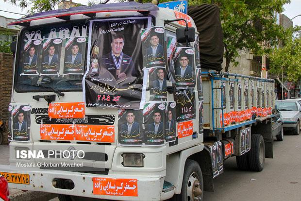 تبلیغات انتخابات