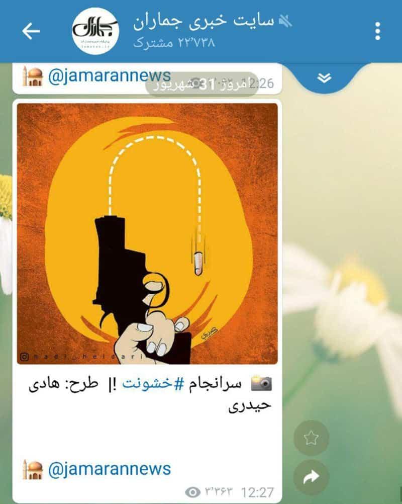 کاریکاتور هادی حیدری