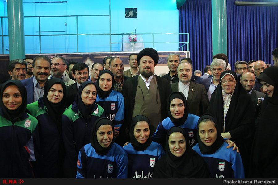 سیدحسن خمینی و بانوان فوتسالیست