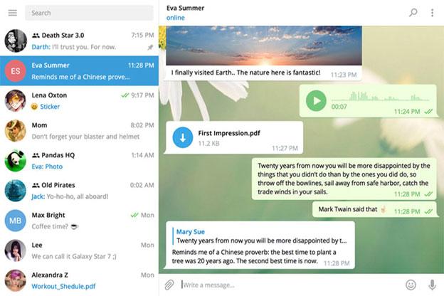 دانلود برنامه کاربردی تلگرام
