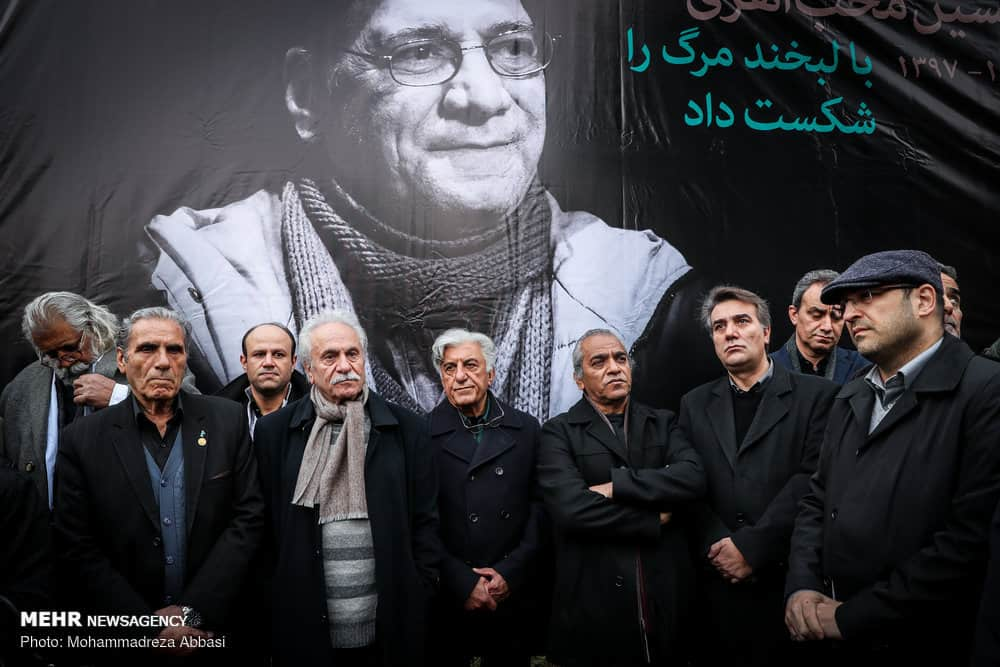 تشییع جنازه حسین محباهری