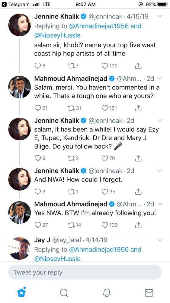 توییت احمدی نژاد به روزنامه نگار فلسطینی